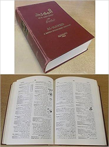 Al-mawrid A Modern English-arabic Dictionary Ebook