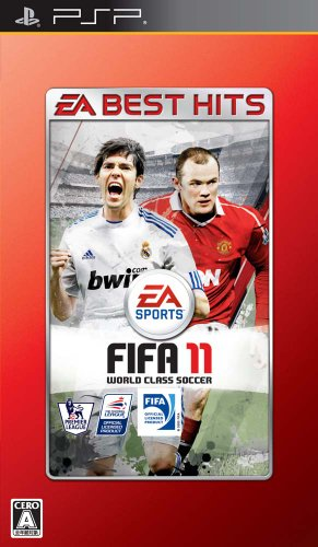 Electronic Arts EA BEST HITS FIFA11 World Class Soccer for PSP [Japan Import]