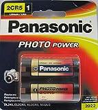 Panasonic - 2CR5 Photo Lithium Battery Retail Pack - Single