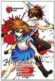 Higurashi When They Cry - Atonement Arc, Ryukishi07, 0316123870