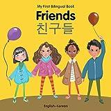 My First Bilingual Book–Friends (English–Korean)
