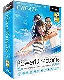 サイバーリンク PowerDirector 16 Ultra 通常版