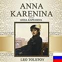 Anna Karenina [Russian Edition] Hörbuch von Leo Tolstoy Gesprochen von: Vyacheslav Gerasimov
