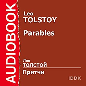 Parables Audiobook