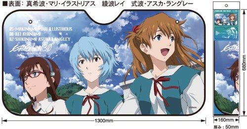 ヱヴァンゲリヲン新劇場版自動車用サンシェードVer.3レイ・アスカ・マリ