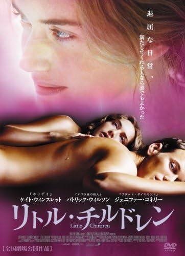 濡れ場がエロい映画14