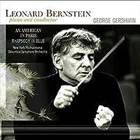 Gershwin: American in Paris / Rhapsody in Blue (Vinyl) [Importado]