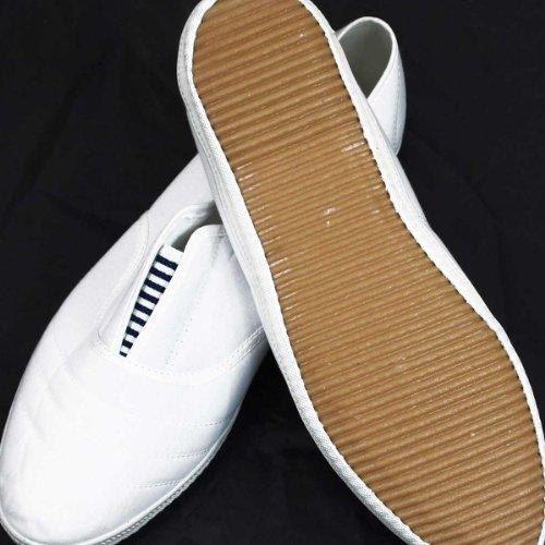 Schuhe weiß Dragon Kung Fu Dragon Schuhe Kung Fu weiß xERSqw8BR