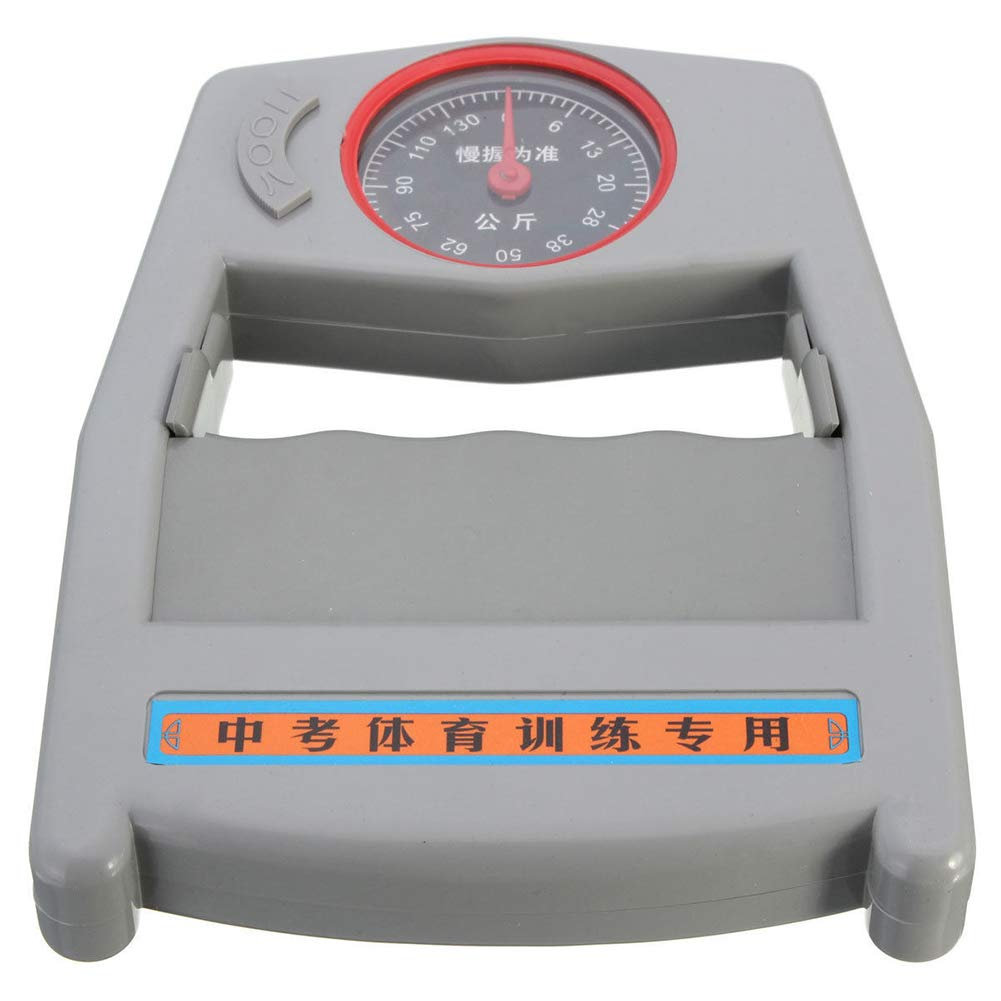 cuiyoush Dinam/ómetro de Mano Fuerza de la Herramienta de medici/ón de la pr/áctica Equipo Deportivo 0 130 kg