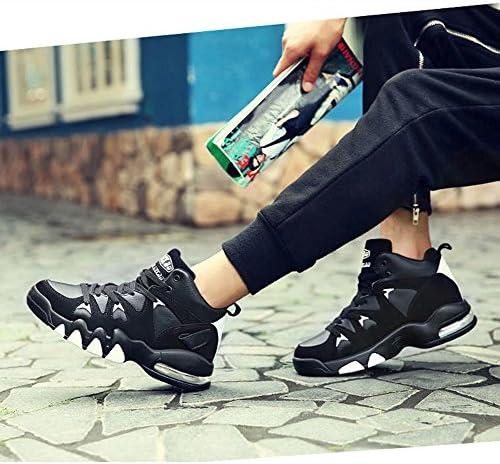 男女兼用 10cm/8cm/6cm身長アップ 背が高くなるシークレット スニーカー シークレットブーツ 厚底 スポーツシューズ ランニングシューズ 秋物 ファッション