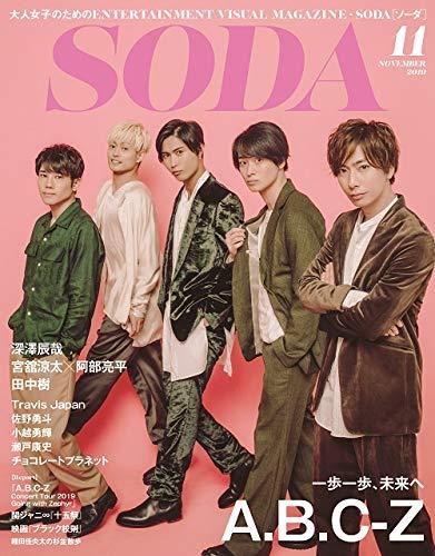 SODA 2019年11月号 画像 A