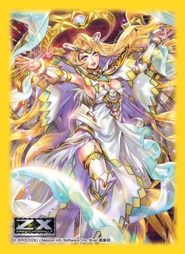 "Character Sleeve Collection Platinum Grade ""Z/X -Zillions of enemy X-"" Four Archangels Raphael A.K. (JAPAN IMPORT)"