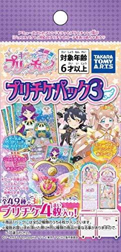 [해외]일본어와 프리 ☆ 코 프리 코 プリチケパック 3 (BOX) / Kirato Puri☆ Chan Prichan Plitike Pack 3 (BOX)