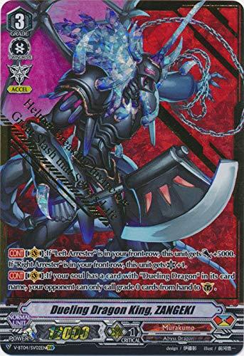 Cardfight!! Vanguard - Dueling Dragon King, ZANGEKI - V-BT04/SV02EN - SVR - Booster Set 04 - Vilest! Deletor