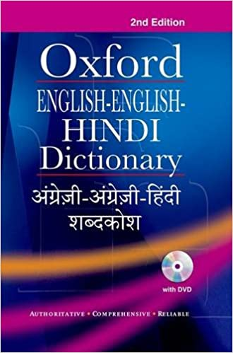 Buy English-English-Hindi Dictionary Book Online at Low Prices in