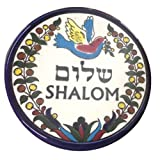 Shalom / Peace with pigeon Armenian ceramic plate - Small (3.6 inches or 9cm) - Asfour Outlet Trademark