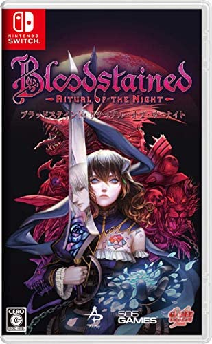 Bloodstained: Ritual of the Night - Switch 【Amazon.co.jp限定】B2布ポスター 同梱)