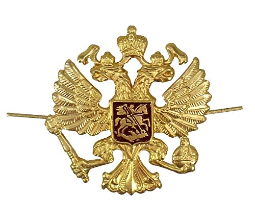 (Russian Military Army Imperial Eagle Crest Hat Pin Badge KOKARDA)
