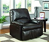 Coaster Glider Recliner-Brown