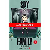 Spy X Family - 07