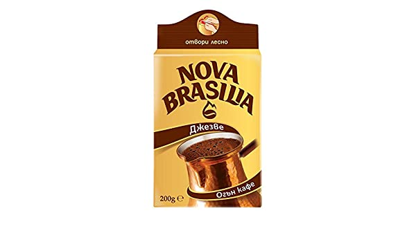Nova Brasilia Café Turco Búlgaro Marrón 200g: Amazon.es: Alimentación y bebidas