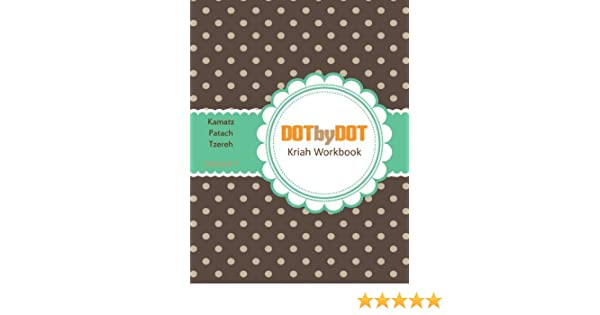 DotbyDot Vol. 1 (Kriah Workbook for Hebrew reading) by Mrs. Tamar ...