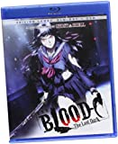 Blood C: The Last Dark [Blu-ray]