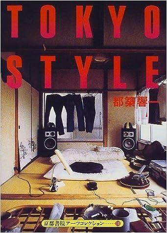 Tokyo Style (Japanese Edition) by Katsuhiro Kinoshita (1999-06-04)