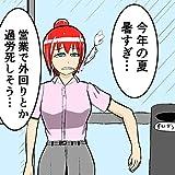 Strongest Lady: (English edition)