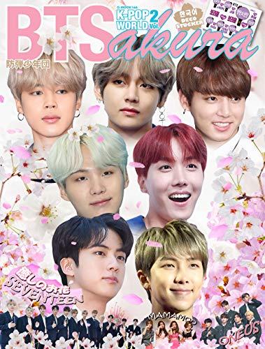 BTS (BTSakura)K-POP WORLD Vol.2 (G-MOOK)
