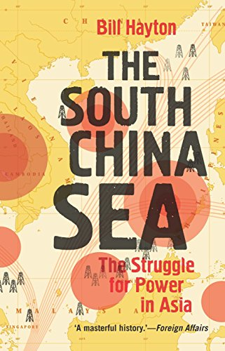 Amazon the south china sea the struggle for power in asia the south china sea the struggle for power in asia by hayton bill fandeluxe Gallery