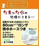 ZOJIRUSHI Table-top Dish Dryer EY-GB50-HA