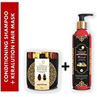 Aegte Keralution Hair Mask Infused with KERATIN & BIOTIN (100ml) & Aegte Natural Hair Conditioning Shampoo (250ml) Combo