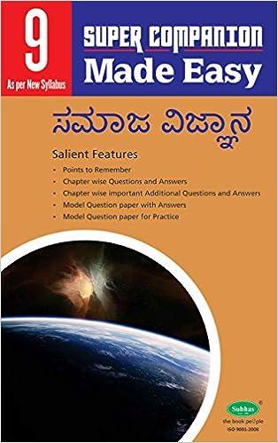 Amazon in: Buy Made Easy 9th Std Social Science (Kannada Medium