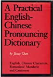 Cover of Practical English-Chinese Pronouncing Dictionary
