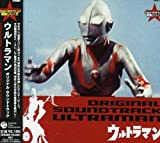 Ultraman 2 by Ultra Sound Kids (2006-07-25)