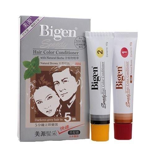 Bigen - Speedy Hair Color Conditioner #884 (Natural Brown) Hair Dye 1Set