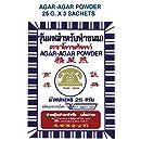 Agar Agar Powder- Thai Thailand Asian International Food 25g.x3packets.