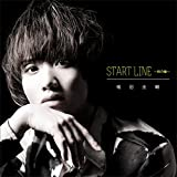 Start Line -Toki No Wadachi-