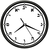 HEBREW NUMBERS Wall Clock jewish temple school class