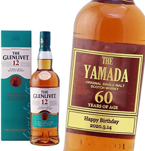 名入れウイスキー ザ・グレンリベット 12年 700ml 40度 名入れのお酒 プレゼント glnlc