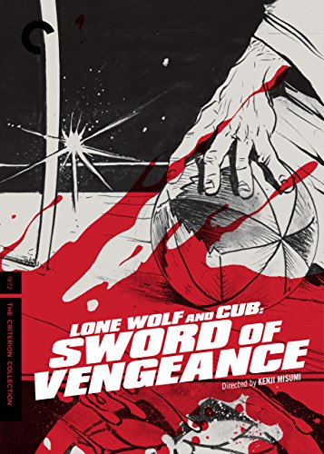 Lone Wolf and Cub: Sword of Vengeance (English Subtitled)