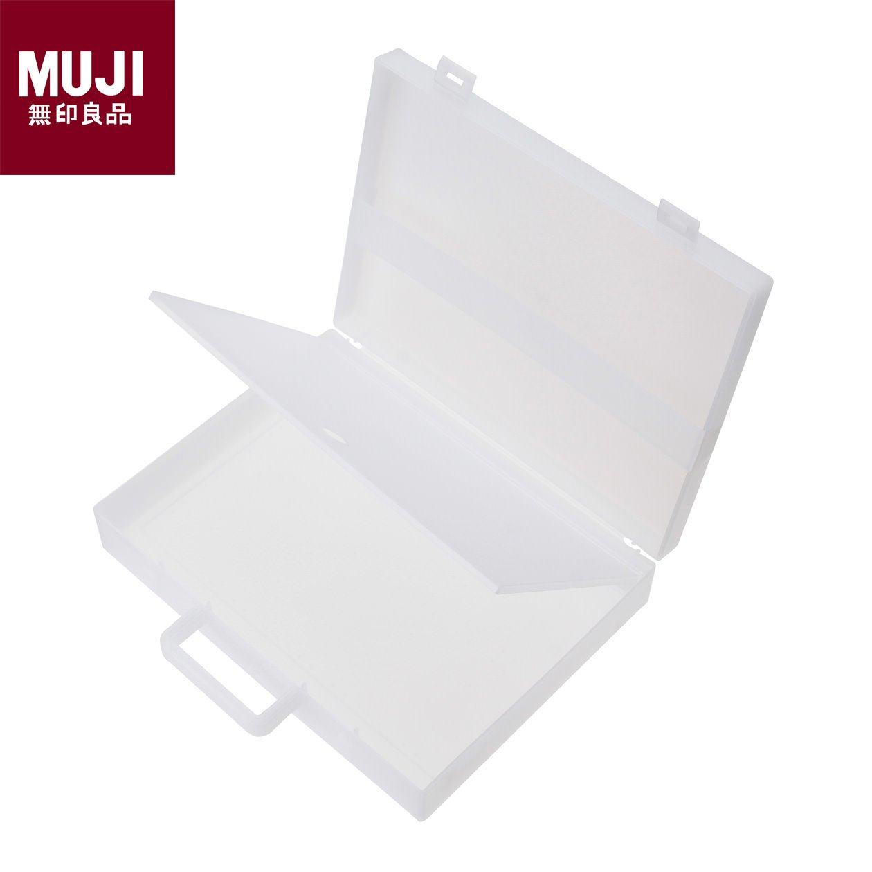 Amazon.com : MUJI PP Stand Carry Case A4 Size 11\