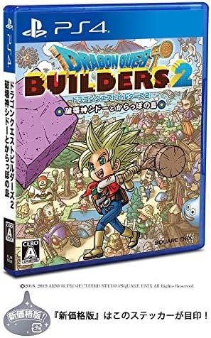 新価格版 ドラゴンクエストビルダーズ2 破壊神シドーとからっぽの島(PS4)