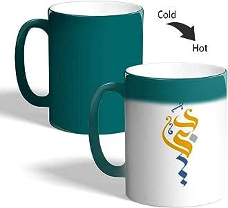 كوب سيراميك للقهوة بطبعة دبي ، لون اخضر