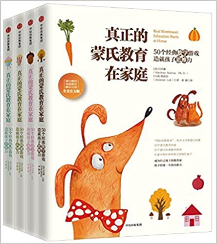 Real Montessori education starts at home (4 Books) (Chinese version)