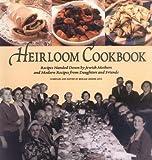 Heirloom Cookbook, Miriam Lerner Satz, 158013095X