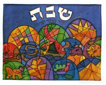 (Yair Emanuel Painted Silk Challah Cover with Twelve Tribes of Israel Design by World Of Judaica)