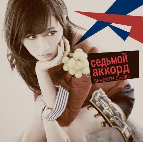 Atsuko Maeda - Seventh Code (Type A) (CD+DVD) [Japan CD] KIZM-241
