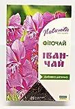 100% Natural Ivan Tea (Epilobium herb) in Tea Bags